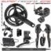 Sada SUPER Record EPS 12s, NOVINKA