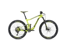 GIANT Anthem Advanced 2 2018 yellow