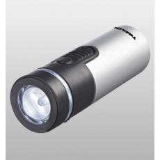 Trelock LS340 FagoPlus přední světlo stříbrné